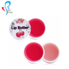 OEM Tin Box Natural Organic Kids Lip Balm